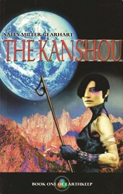 The Kanshou book cover